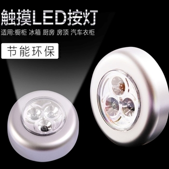 3 LED Closet Under Cabinet Lamp AAA Battery Powered Wireless Touch Switch Kitchen Wall Car Night Light For Car Boot Outdoor Tool image