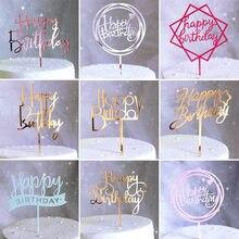 Décoration de gâteau d'anniversaire pour enfants, décoration de gâteau d'anniversaire pour bébé, plateau promotionnel en acrylique doré décoration de gâteaux
