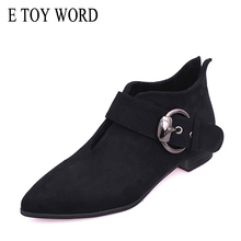E TOY WORD Martin boots Female 2019 Autumn New British low heel shoes belt buckle Booties suede women boots flat single boots