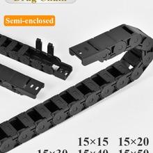 Chain-Wire-Carrier End-Connectors Cnc-Router-Machine-Parts Drag-Transmission-Cable Plastic