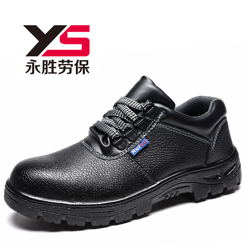Safety Shoes Safe Protective Shoes Anti-smashing And Anti-penetration Anti-slip Deodorizing Breathable Main