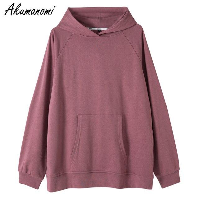 Sweat-shirt ample pour femmes, grande taille 7xl 6xl 5xl 43xxl, beige, kaki, violet, Fuchsia, printemps, automne, sweat à capuche