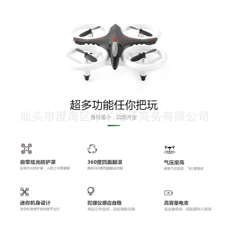 Remote Control Frontier Xxd158 New Style Cool Lighting Unmanned Aerial Vehicle Children Outdoor Toy Four-axis Remote-control Dro