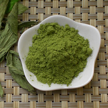 250g /500g 100% natural stevia leaf powder natural sweetener ,Beauty, eliminate fatigue(China)