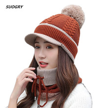 SUOGRY New Winter Velvet Knitted Caps Visor Women Skullies Beanie Hat With Bib Balaclava Hot Lady Riding Cap