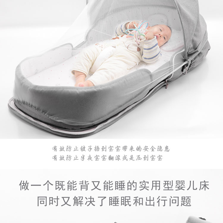 Portátil bebê ninho cama viagem recém-nascido proteção