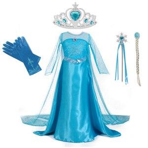 Детское платье; Детские вечерние костюмы для костюмированной вечеринки на день рождения; Платье Снежной Королевы Эльзы; Синие платья для вы...