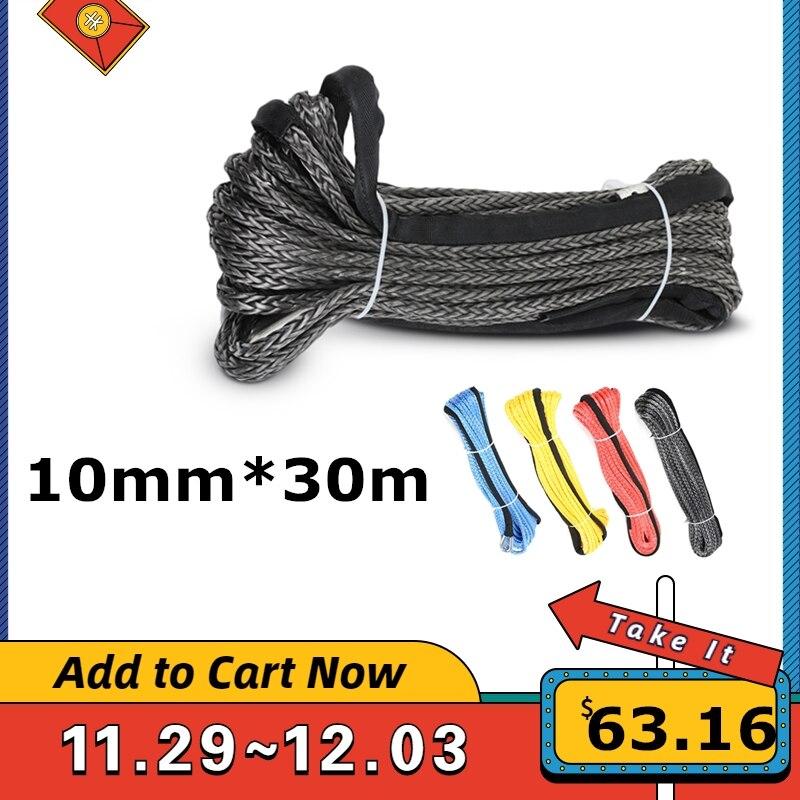 Оригинальный синтетический трос лебедки линия 10 мм x 30 м кабель восстановления Мойки автомобиля техническое обслуживание веревка для ATV UTV бездорожье