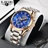Rose gold blue S