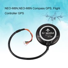 цены NEO-M8N Mini GPS Module with Compass for Flight Controller Pixhawk4 RC Multicopter Quadcopter Drone Airplane Parts