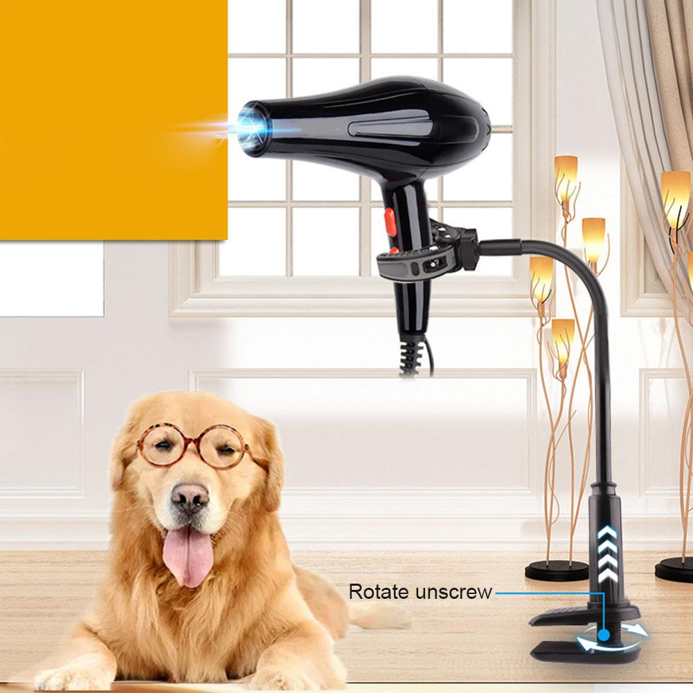 Pet Hair Dryer Stand Fixed Bracket 360 Degree Rotating Freely Retractable Rack Convenient Hands-Free Care Accessories For Dogs 8