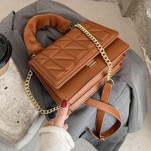 Женская сумка в стиле ретро на осень и зиму популярная новинка