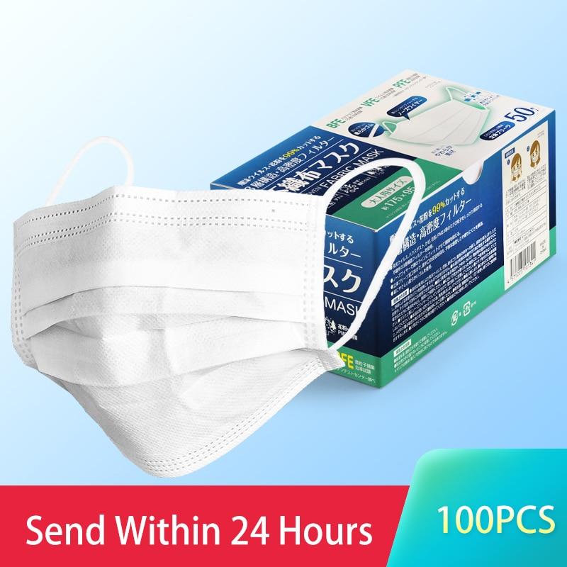 10pcs 50pcs 100pcs Blue White Protection Mask 3-floors Filter Face Mouth Masks Unisex Mascarilla Go Out Masks 마스크