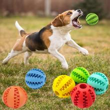 Pet Sof Pet Dog Toys Toy Funny Interactive Elasticity Ball Dog Chew Toy For Dog Tooth Clean Ball Of Food Extra-tough Rubber Ball цена и фото