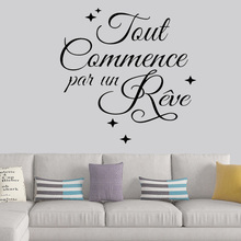 Dreams Wall Decal French Quotes Vinyl Wall Stickers Lettering Bedroom Office Interior Decor Inspirational Wall Art Sticker yoyoyu wall decal quotes the kitchen is where the heart is vinyl wall stickers modern design fashion home decor interior diycy74