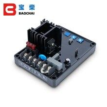 Gavr 12a gerador de tensão estabilizador avr power diesel peças gerador sem escova