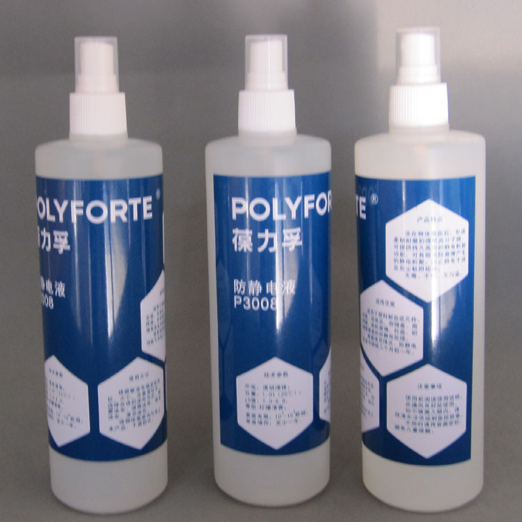 Manufacturers Direct Selling Bao Li Fu P3008 Static Electricity Elimination Liquid Antistatic Liquid Anti-Static Electricity Liq