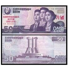 50 coleção de notas norte-coreano kpw coreia-norte ganhou moeda autêntica não circulado coletor de dinheiro