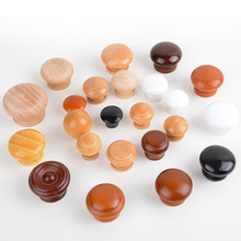 5pc/lot Solid wood furniture handles Wooden cabinet door handles Drawer round  Wood single hole handles Elm round brown color framed adjustable wing chun wooden dummy made of solid elm wood