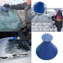CARPRIE Авто волшебное окно лобовое стекло автомобиля скребок для льда в форме воронки для удаления снега инструмент для очистки окон