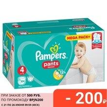 Трусики PAMPERS Pants Макси 9-14 кг (8-14 кг) Мега 104