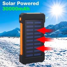 Топ 30000 мАч Солнечное зарядное устройство водонепроницаемое солнечное зарядное устройство 2 Usb порта Внешнее зарядное устройство Внешний аккумулятор с компасом светодиодный светильник