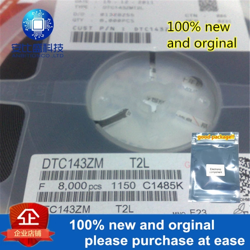 50pcs 100% New And Orgianl DTC143ZM Silk-screen E23 SOT-723 In Stock