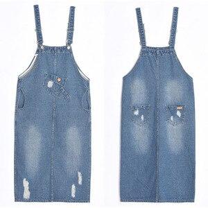 Image 4 - Faldas de talla grande de tela vaquera rasgada para mujer, faldas con tirantes, ropa de calle de talla grande 4Xl 5Xl, Falda vaquera con tirantes