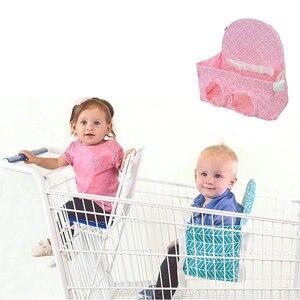 Image 2 - Детская корзина для покупок, гамак, портативная тележка с нажимом, сиденье для супермаркета, корзина для покупок, детское безопасное сиденье