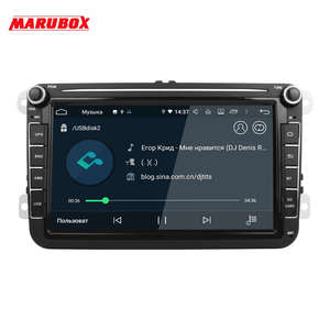 Image 3 - MARUBOX Car Multimedia player Android 10 GPS 2 Din Car Radio Audio Auto For VW/Volkswagen/POLO/PASSAT/Golf 8 Cores 4G 64G KD8101