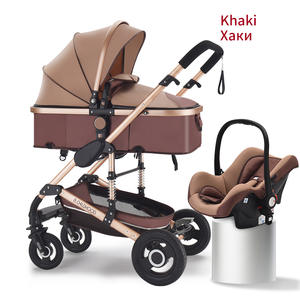 High landscape three-in-one baby stroller can sit reclining four-wheel shock absorber folding luxury newborn stroller