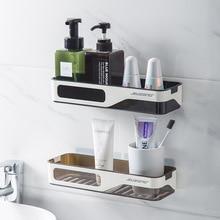 Estante organizador de pared para baño, estante de almacenamiento de champú cosmético, soporte de plástico para cocina, artículos para el hogar, accesorios para el baño