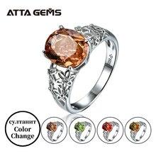 Zultanite cor mudou pedra anel de prata feminino design especial anel de casamento 6 quilates criado diaspore prata anel de noivado
