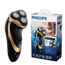 Professional Philips AT798 Electric Shaver Rechargeable With Triple Floating Blades Wet&Dry Shaving for Men's Razor Low Noise