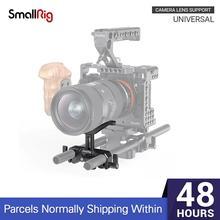 Универсальная опора для объектива SmallRig 15 мм LWS, зажим для стержня 15 мм для объектива камеры, держатель объектива y-образной формы, опора для к...