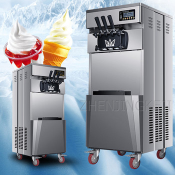 Commercial Ice Cream Machine 48L/H Output Ice Cream Maker Double Compressor Vertical Sweet Cone Freezing Equipment 220V/3800W free ship by sea fast freezing roll thailand fry ice cream machine double pan