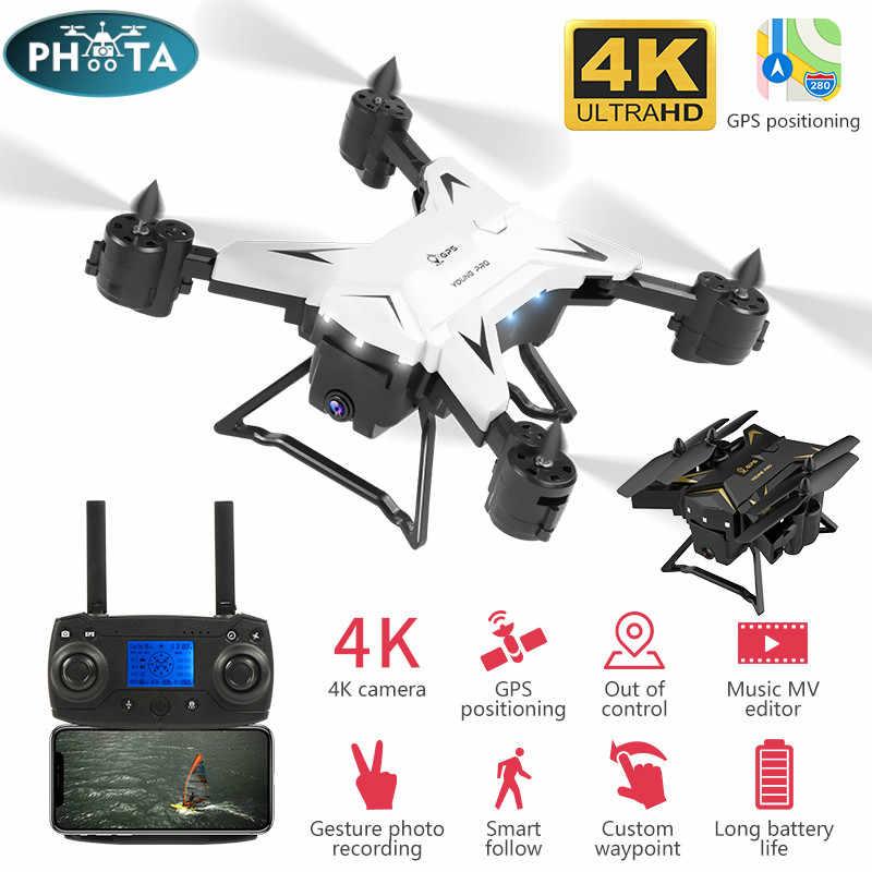 KY601G/KY601S نظام تحديد المواقع بدون طيار 4k HD كاميرا 5G واي فاي طائرة بدون طيار FPV التحكم عن بعد المسافة 2 كجم كاميرا طائرة دون طيار رحلة 20 دقيقة كوادكوبتر