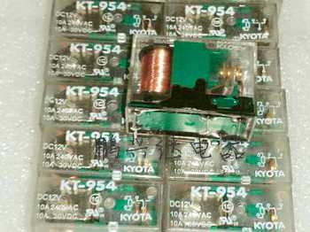 Free Shipping 10PCS/LOT Electric Relay KT-954 DC12V Gold Plated Contacts 8-Foot 10A