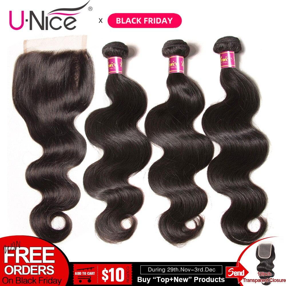 UNICE Hair Brazilian Body Wave 3 Bundles With Closure 100% Human Hair Bundles With Closure 8-30