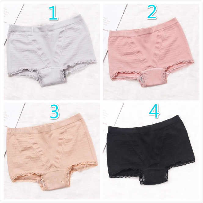 4pcs Lady Cotton Panties Hive Keep Warm Seamless Women Briefs Ladies Solid Color Briefs Women's Intimates Color Random Underpant