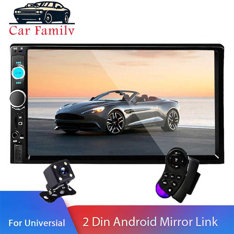 """2 Din カーラジオユニバーサル 7 """"インチ HD マルチメディアプレーヤータッチスクリーンの自動オーディオステレオ MP5 Bluetooth USB TF FM リアビューカメラ"""