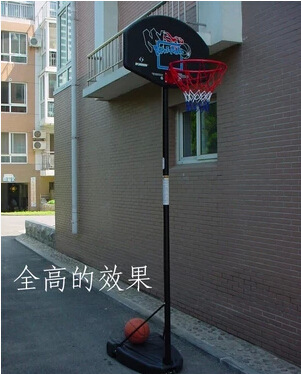 Outdoor Sports SPORTSHERO 80320 Adjustable Mobile Basketball Stand Standard Basketball Hoop-
