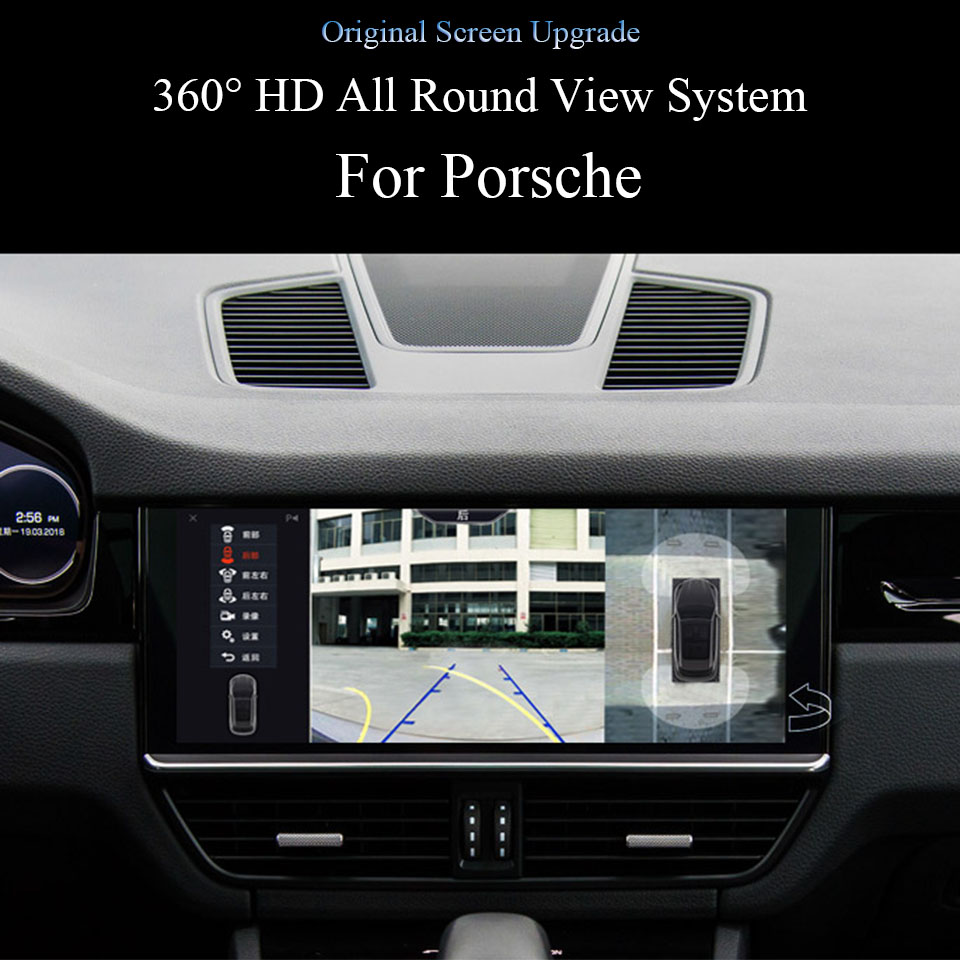360 Panoramic Driving Recorder Reversing Image System HD Car Camera Blind Zone Assist For Porsche Macan Cayenne PCM5.0