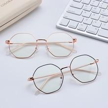 Sunglasses Anti-Blue Eyewear Light Blocking Metal Fashion Gradient Pink Polygon 1-Pc
