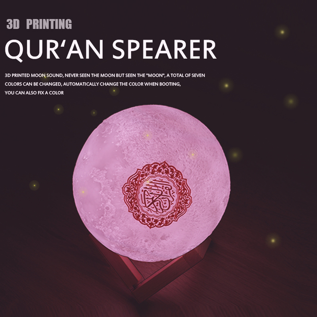 Bluetooth Speakers Wireless Muslim Night Light Quran speakers 3D Moon With remote control quran speaekr Light Koran Touch Lamp 2
