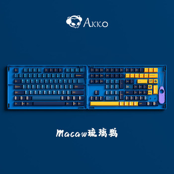 157 Keys/set Akko Neon Macaw Theme Key Cap For MX Switch Mechanical Keyboard PBT Double Shot Keycaps Cherry Profile 1