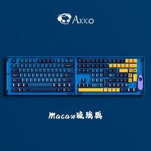 157 Keys/set Akko Neon Macaw Theme Key Cap For MX Switch Mechanical Keyboard PBT Double Shot Keycaps Cherry Profile