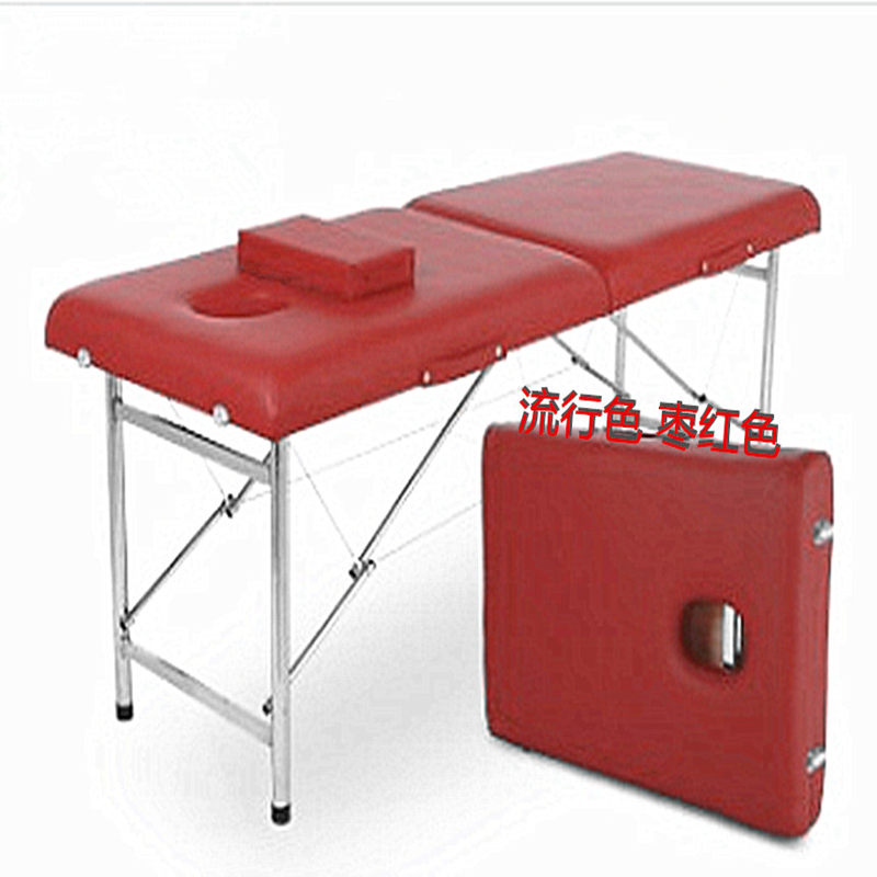 Portable Portable Folding Original Point Massage Bed Household Vein Embroidery Body Rubbing Massage Physical Therapy Beauty Bed
