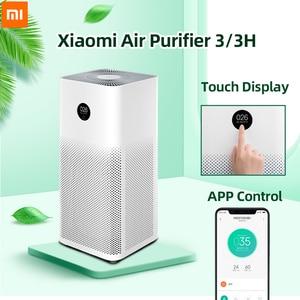 Image 1 - Xiaomi luchtreiniger 3 filter Mi air cleaner Fresh Ozon Voor Thuis auto rook formaldehyde Sterilisator kubus slimme Mi JIA APP Controle
