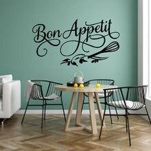 Bom Apetite Decalque Da Parede da Sala de Jantar Cozinha do Restaurante Francês Citações de Decoração Para Casa Adesivos de Parede de Vinil Flor Art Mural S630